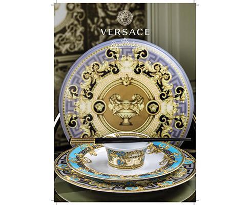 Luxuriose Accessoires Versace Stilpunkte